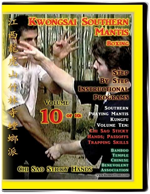 https://hakka-mantis.com/shop/dvds-fundamentals/dvd-volume-ten-chi-sao-sticky-hands-passoffs-trapping/