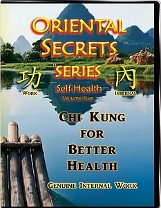 Qigong Internal Work