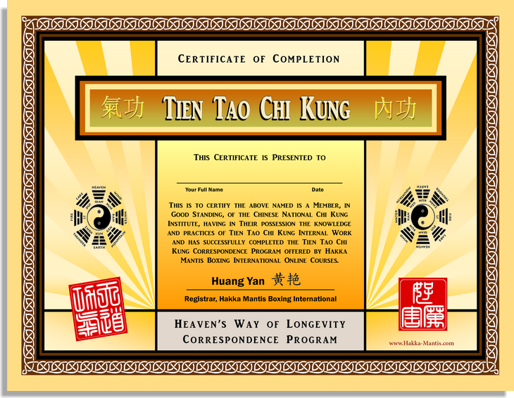 Qigong Internal Work Certificate