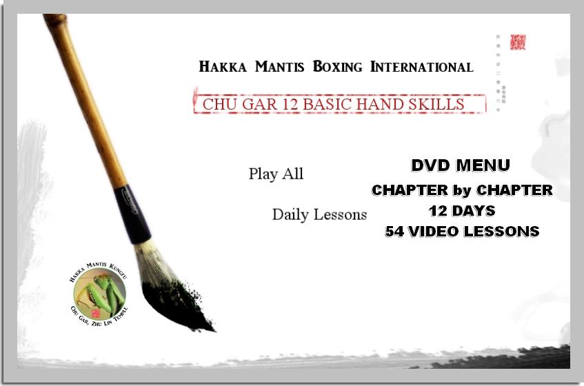 Hakka Mantis Boxing International
