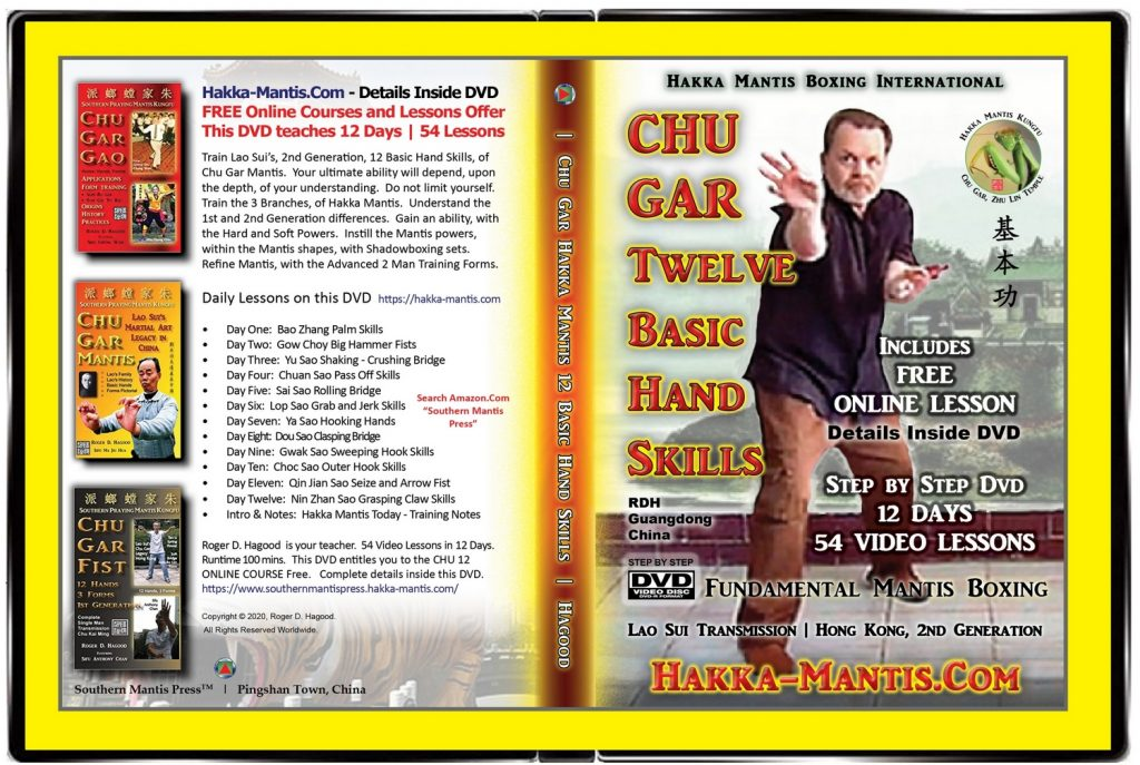 Hakka Mantis International Boxing Online Courses