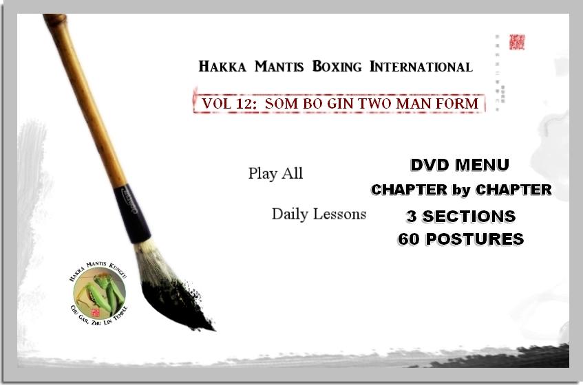 Hakka Mantis Boxing International Online Courses