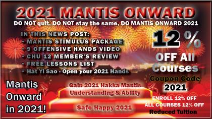 Hakkas Southern Praying Mantis Online Courses