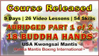 Hakka Mantis Courses Online